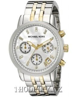 Hodinky Michael Kors MK5057